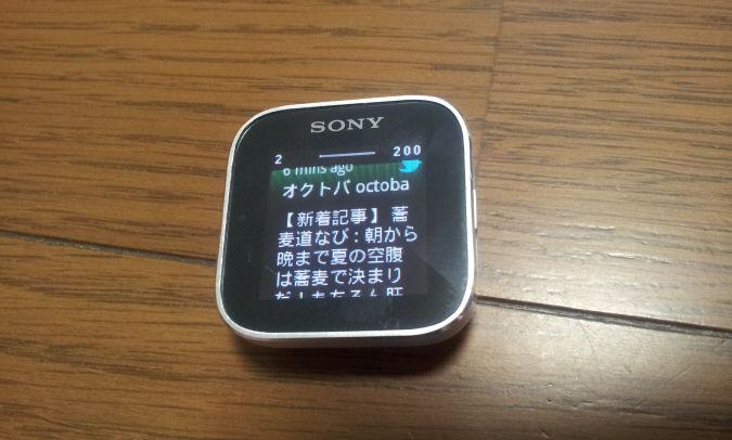 20120726_071645.jpg