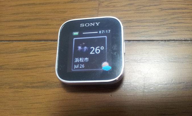 20120726_071726.jpg