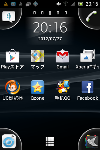 Screenshot_2012-07-27-20-16-43.png