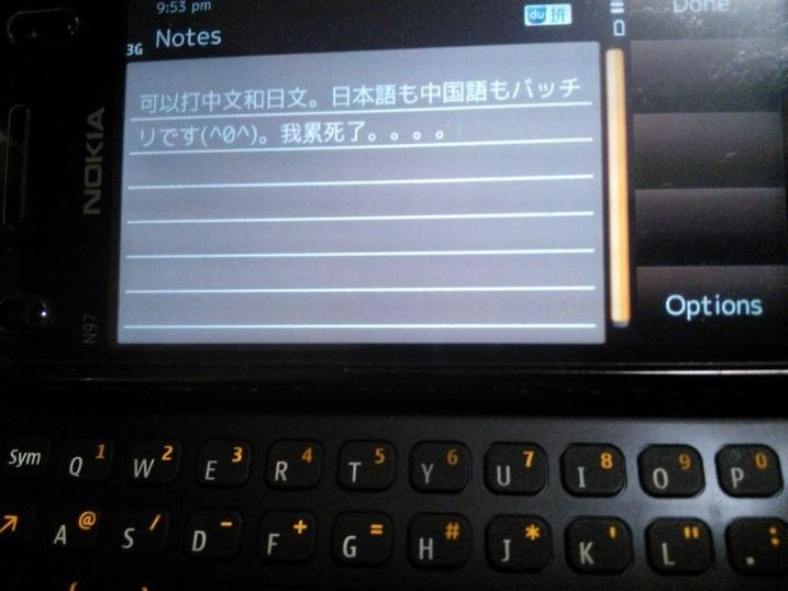 WP_000409.jpg