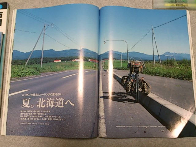 IMG_20120724_100932-ed.jpg