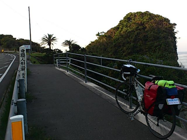 自転車の 自転車 日本一周 女性 : ... > いい日旅立ち、日本一周