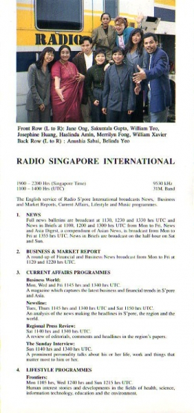 1998年頃 RADIO SINGAPORE INTERNATIONAL (ENGLISH SERVICE)