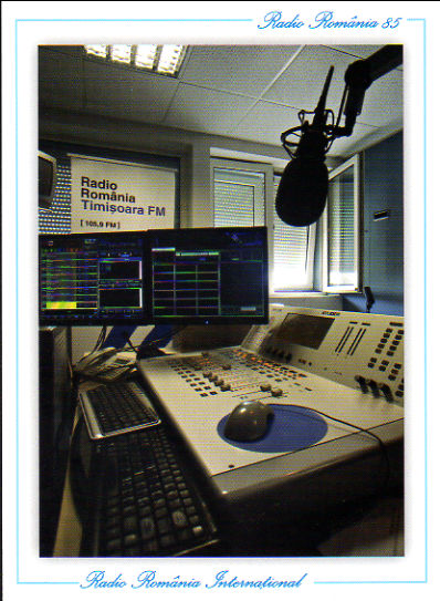 2013年11月24日 英語放送受信 Radio Romania International(ルーマニア)