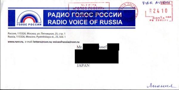 2013年11月25日 英語放送受信 THE VOICE OF RUSSIA
