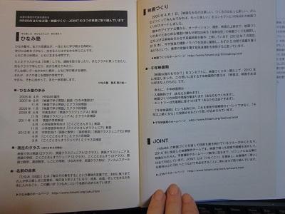 アピールする英文を書く技術巻末
