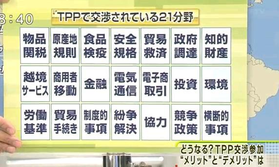20111105141144.jpg