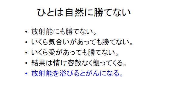 20111108182237.jpg