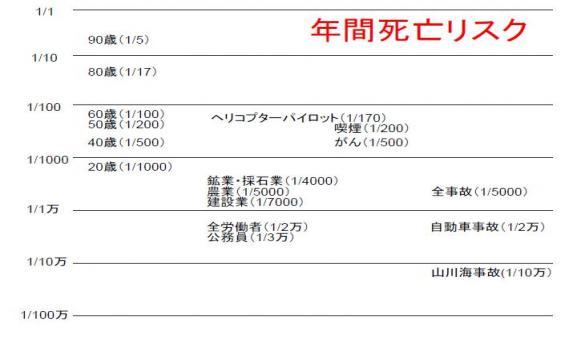 20111108182621_convert_20111108220209.jpg
