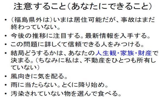 20111108182802_convert_20111108220441.jpg