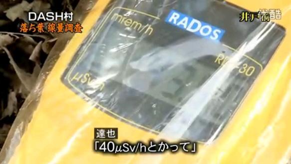 20111109093132.jpg