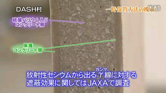 20111109093544.jpg
