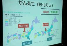 20111118191139.jpg