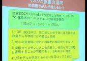 20111125191536.jpg