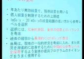 20111125192500.jpg