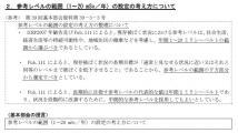20111210103400.jpg