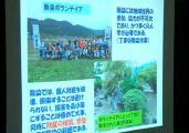 20111212181544.jpg