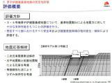 20111219085303.jpg