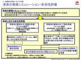 20111219085815.jpg