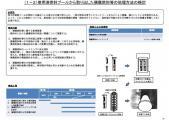 20111221205705.jpg