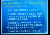 20111224114626.jpg