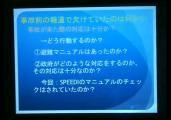 20111224114836.jpg