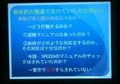 20111224114840.jpg