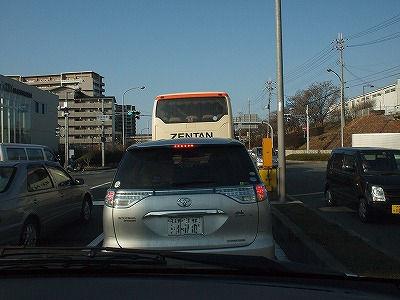 P1181364.jpg