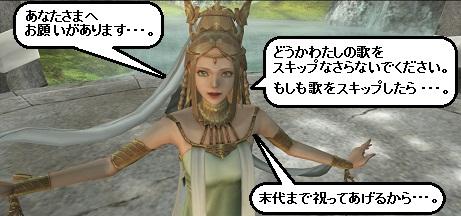 歌姫ムービー