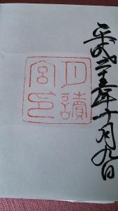 DSC_2246.jpg