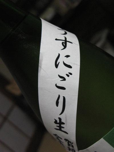 IMG_3546.jpg