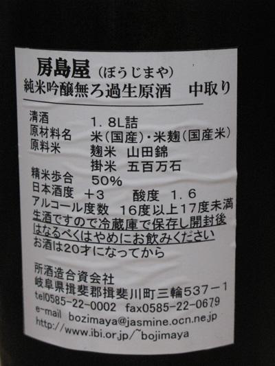 IMG_3878.jpg