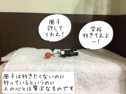 20141023004.jpg