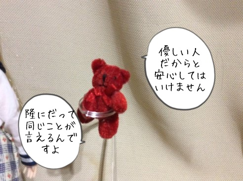 20141024003.jpg