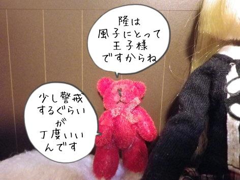 20141025007.jpg