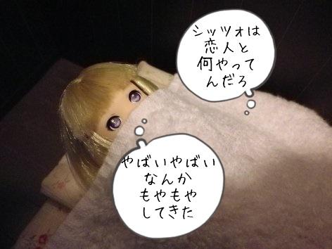 20141027002.jpg
