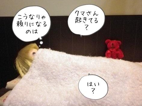 20141027003.jpg