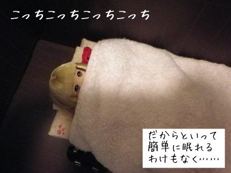 20141028001.jpg