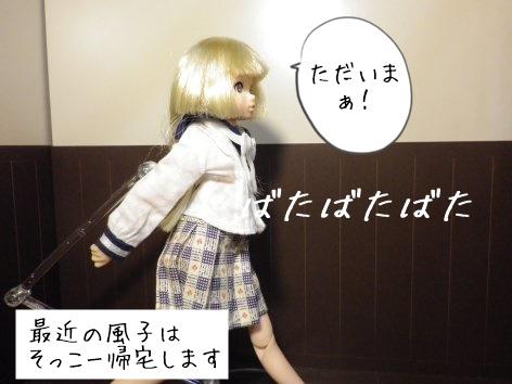 20141030001.jpg