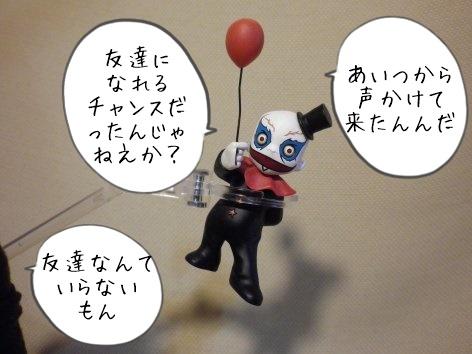 20141127002.jpg