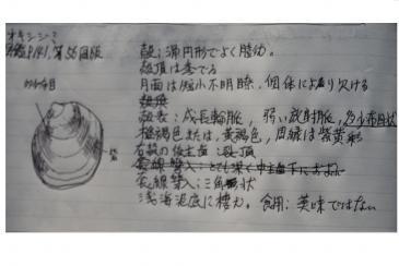 DSC_0001+豐匁オ・茜_convert_20111122213532