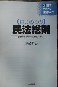 DSC_0020_convert_20120115111704.jpg