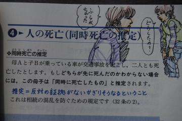 DSC_0032_convert_20120117201142.jpg