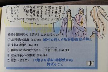 DSC_0066_convert_20120205014420.jpg