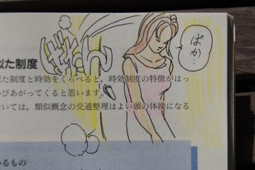 DSC_0067_convert_20120205014636.jpg