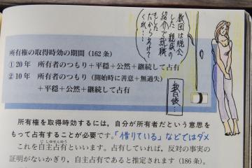 DSC_0068_convert_20120205014913.jpg