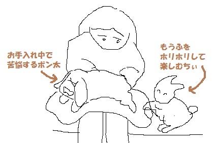 gokuakuchi.jpg