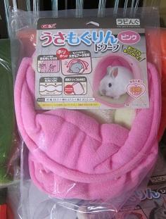 mogurin-pink.jpg