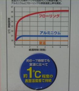 RIMG1492.jpg