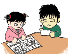 DS & MYOJO
